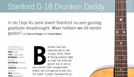Stanford-Drunken-Daddy-18
